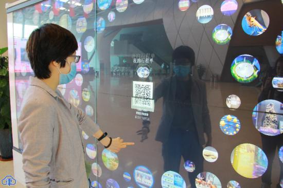 """""""玩转""""国家海洋博物馆 中新天津生态城打造全域智慧"""