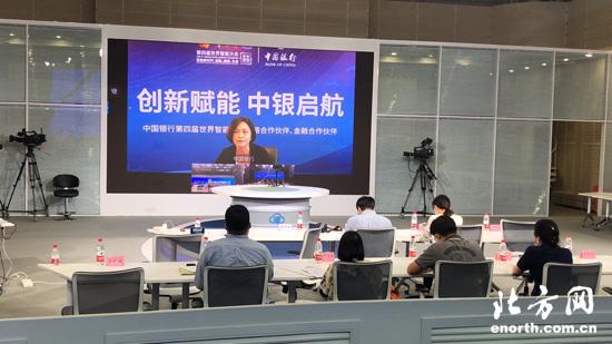 中国银行:将科技赋能金融成果通过云平台进行展示