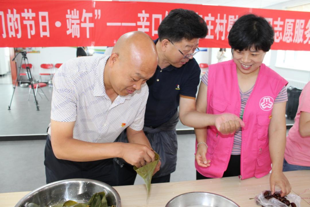 【网络中国节·端午】粽子飘香暖人心