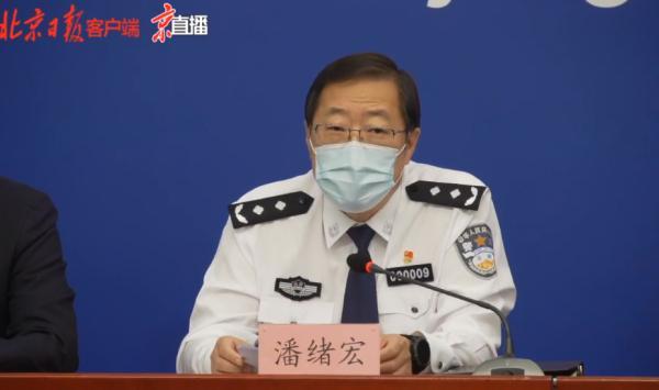 北京个别不法人员卖核酸检测名额 9人被查办