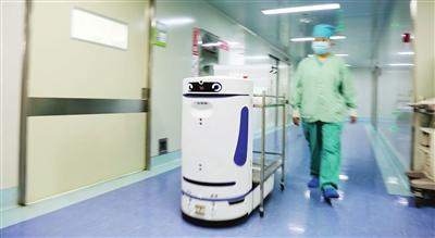 天津市第一中心医院手术间应用机器人完成医疗物资运输工作