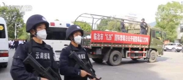 国际禁毒日:云南临沧边境集中销毁7.2吨毒品