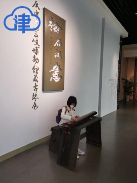 【津云镜头】重庆中国三峡博物馆藏古琴在天博展出