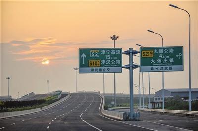 天津中心城区有了新边界 外环线东北部调线工程近期通车