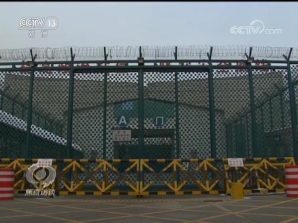 """央视:坐牢就像住宾馆 黑老大背后有多""""黑"""""""