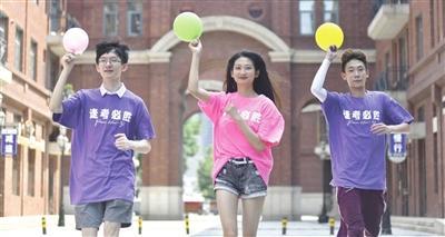 2020年高考 天津准备好了!设立三类考点 实施全链条闭环式