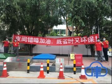 防控臭氧污染 天津多项措施引导夜间加油