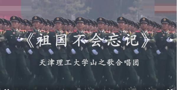 """【""""四史""""学习】听我说谢谢你 祖国不会忘记"""