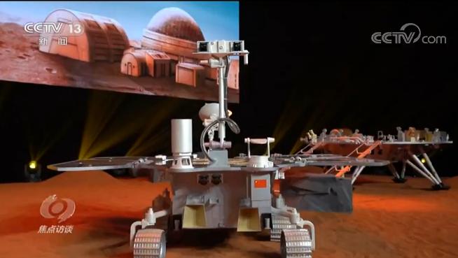 """""""天问一号""""要成多通道 功奔向火星 还得闯多少关?"""