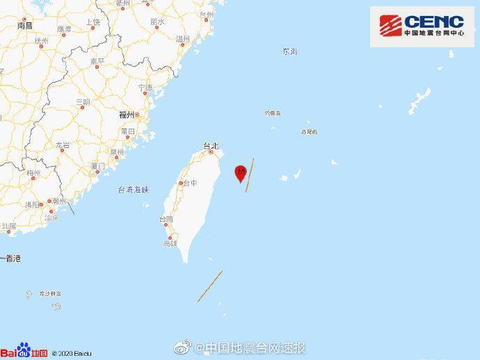 台湾花莲海域5.5级地震 福建沿海多地震感强