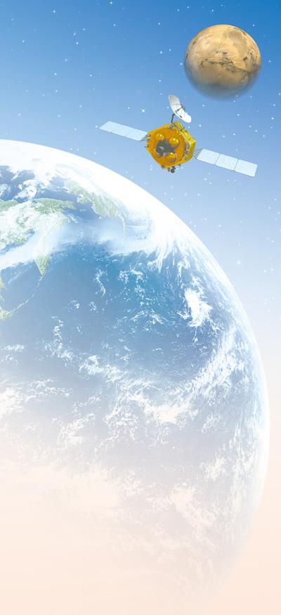 """""""天问一号""""踏上征程 探索火星梦想再进一步"""