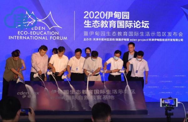 这个国家级生态旅游名片落户蓟州 一期项目2021年建成