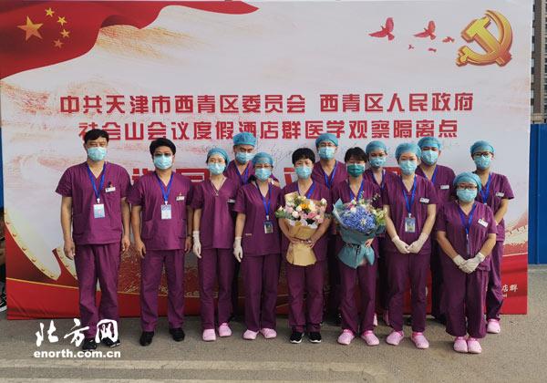 辛口镇社区卫生服务中心圆满完成阶段性隔离点管理工作