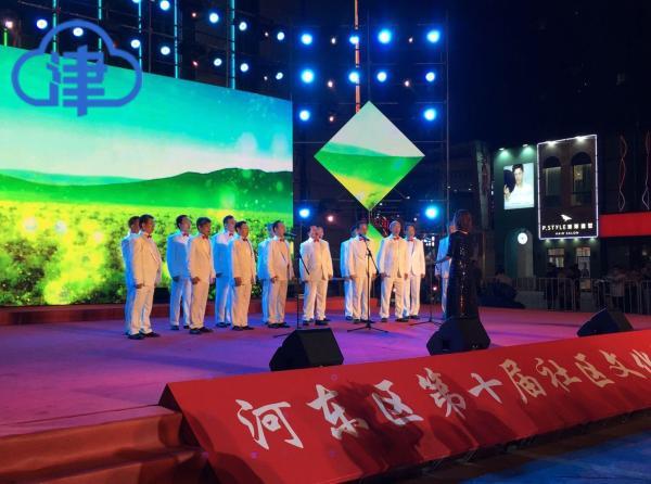 河东区第十届社区文化艺术节开幕