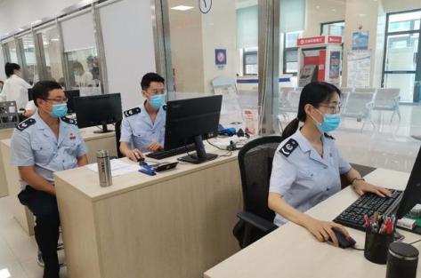 津南区税务局顺利进驻不动产登记大厅