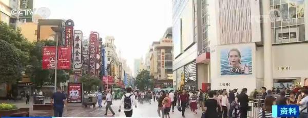 商务部:打造步行街和便利店品牌消费 释放消费潜力