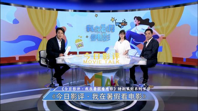 """刘劲父女做客《今日影评》""""互怼""""分享两代人电影感悟"""