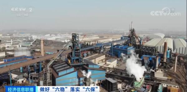 """从月亏7亿元,到盈利5.5亿元摩鑫平台!这家钢铁巨头""""涅??重生""""了"""