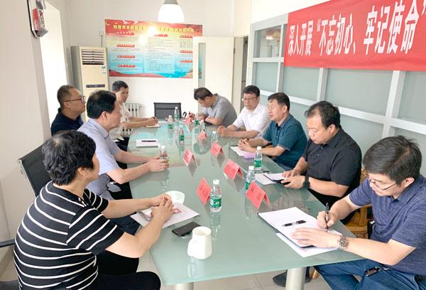 国家粮食和物资储备局领导一行赴西青区军粮供应站开展调研