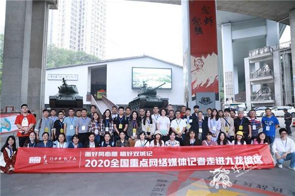 """漫步建川博物馆 全国网媒记者们在九龙坡重回""""燃情岁月"""""""