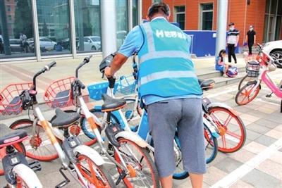 工作人员摆放共享单车记者李嘉喜摄