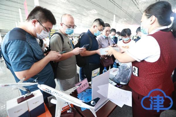 """庆双节!天津机场举办""""缤纷滨海""""线下线上活动"""