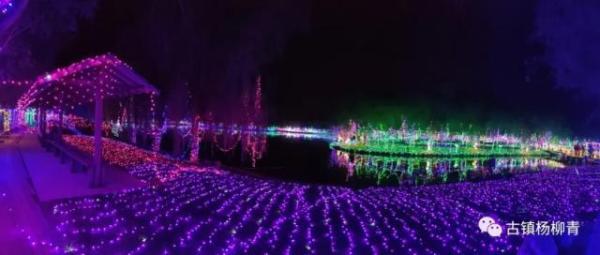 打卡杨柳青庄园灯光秀,带给你不一样的视觉体验