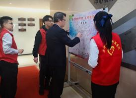 """中国人寿天津市分公司团委组织开展""""以俭之名·崇尚节约""""主题团"""