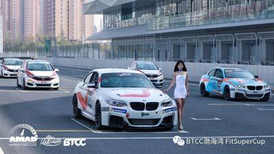 2020BTCC渤海湾统一车型计时圈速赛圆满落幕
