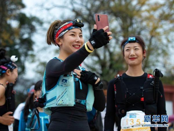 2020熊猫超级山径赛举行 近3000越野跑选手参加