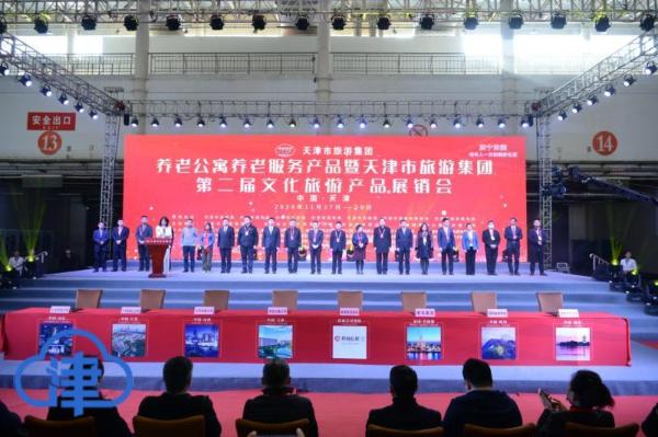"""天津""""输出""""养老模式 2021年落户五地"""