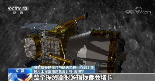 嫦娥五号首次月球采样拟获2公斤样品带回地球