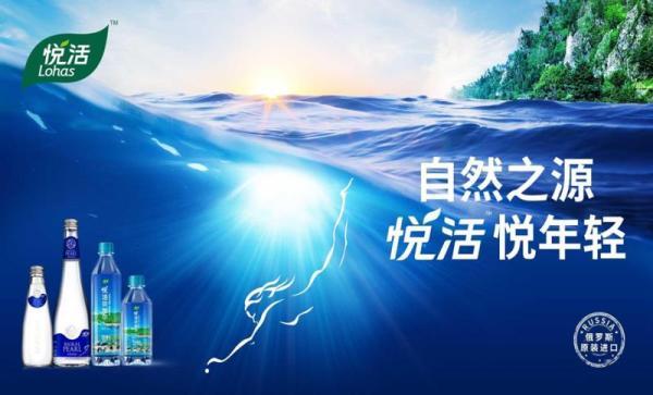 广州天河城电脑维修电话【高端水】自然之源 悦活悦年轻