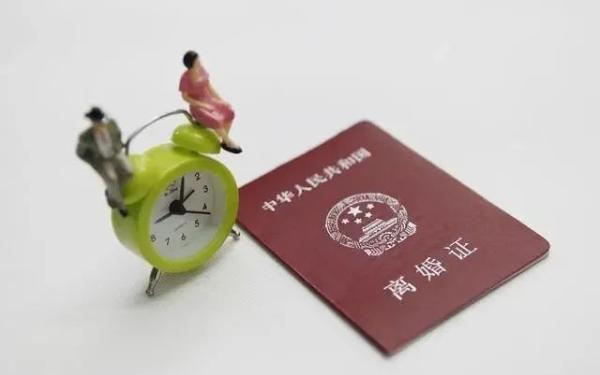 """【津日普法】关于""""离婚冷静期"""" ,你关心的问题民法典告诉你!"""