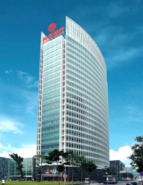 北京银行:在金融改革开放大潮中创新突破