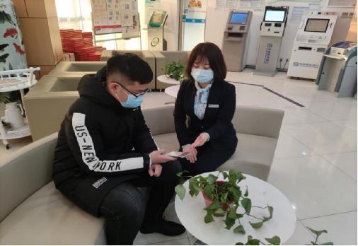 记民生银行天津西青支行李娟