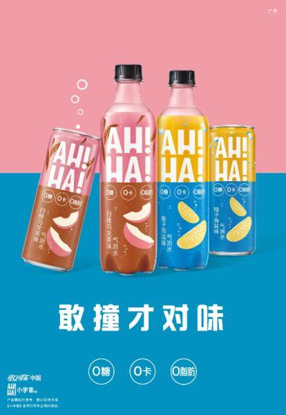 http://www.weixinrensheng.com/baguajing/2597377.html
