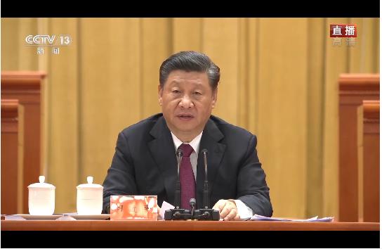 习近平:共产党领导和我国社会主义制度是抵御风险挑战根本保证