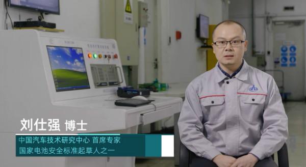 重新定义三元锂电池安全标准 广汽埃安发布弹匣电池系统安全技术