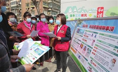 天津各区积极推进新冠疫苗接种工作