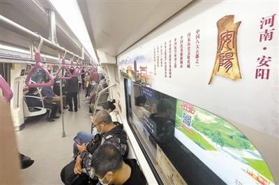 """坐着地铁""""游""""安阳"""