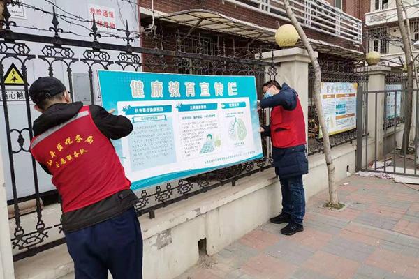 天津市和平区税务局:在为民服务中践行使命担当