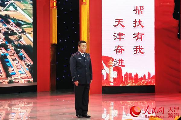 天津市举行结对帮扶困难村工作经验分享会