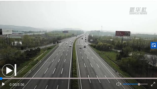 在路上,领略中国经济风景