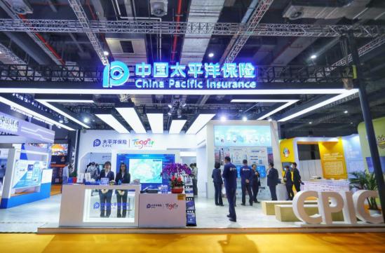中国太保亮相首届长三角国际应急减灾和救援博览会