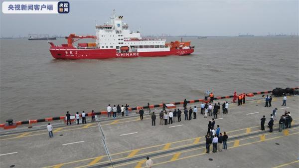 """""""雪龙2""""船返回 中国第37次南极考察圆满结束"""