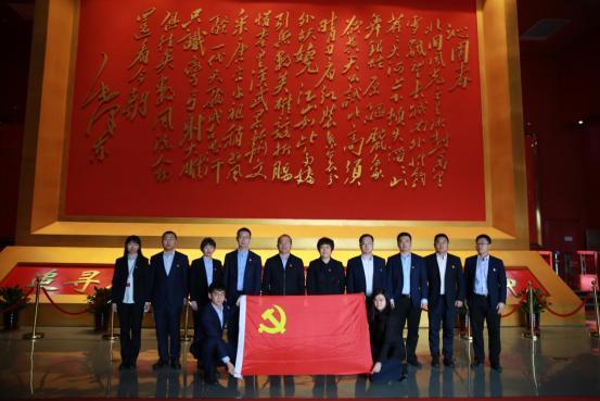 农发行天津市分行机关第一党支部组织开