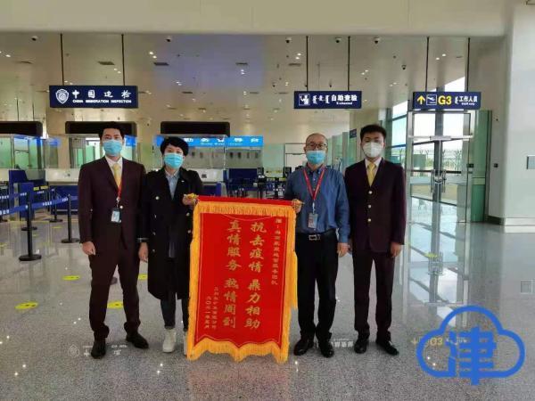 天津航空已累计通航88座城市 承接出境包机助力复工复产