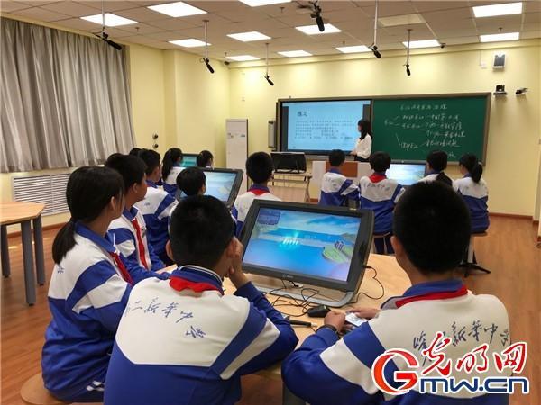【众智成城】VR教学、5G课堂,天津智慧校园让学生更乐学