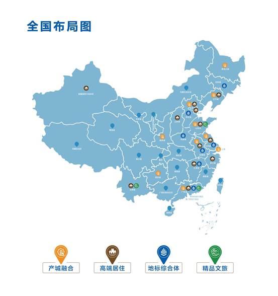 宝能综合开发业务全国布局图